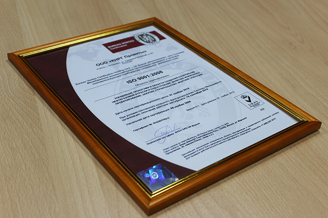 CNRG Projects now certified as compliant with the international quality standard requirements.