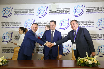 USC will take part in creation of shipbuilding cluster in the Astrakhan region.